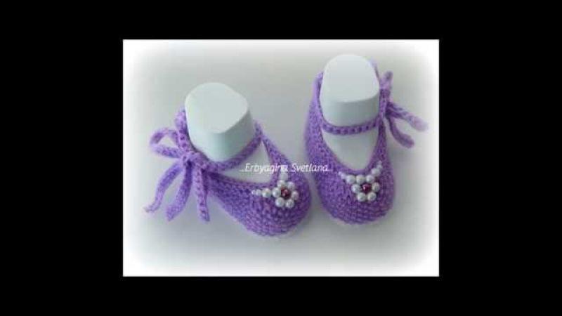 №39 Фиолетовые пинетки с бусинами