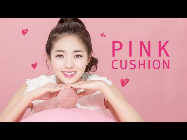 핑크덕후 주목! 에이프릴스킨 매직스노우쿠션 핑크♡ ⎮Aprilskin 에이프릴스킨