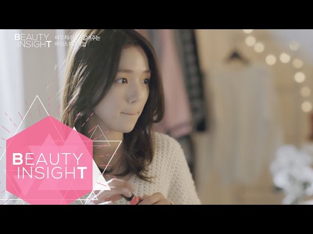 [BEAUTY INSIGHT] EP.2_훈녀의 정석 채수빈의 시크릿 베이스메이크업! ⎮Aprilskin 에이프릴스킨