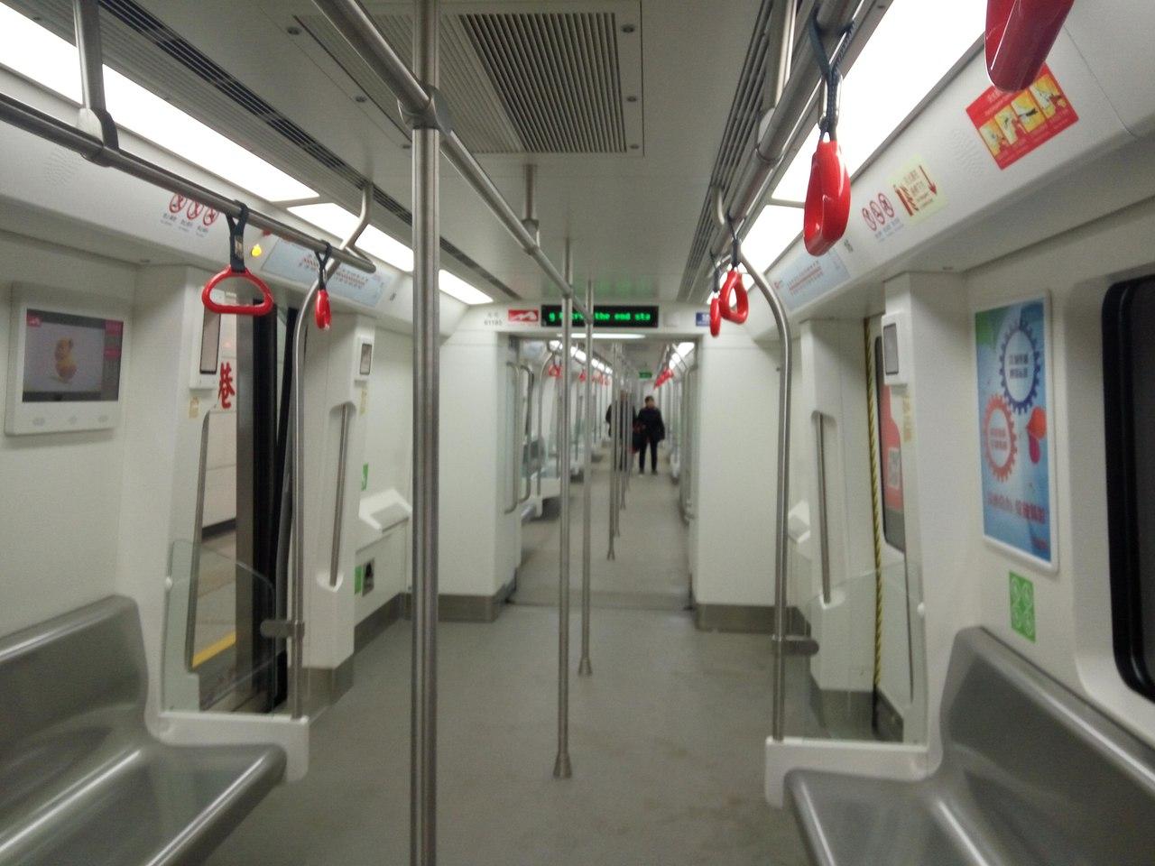 метро китай