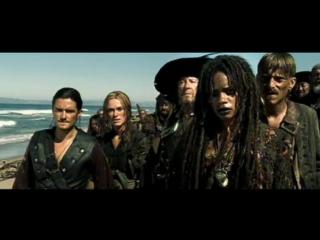 Пираты Карибского моря На краю Света/Pirates of the Caribbean: At World's End (2007) Промо-ролик «Капитан Джек Воробей» (рус.)