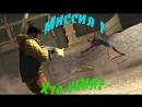 Прохождение игры Новый Человек-Паук 2 Миссия 1 Хто убил?