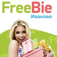 freebie37