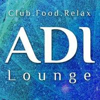 Логотип ADI Lounge