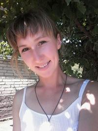 Оля Голубовська