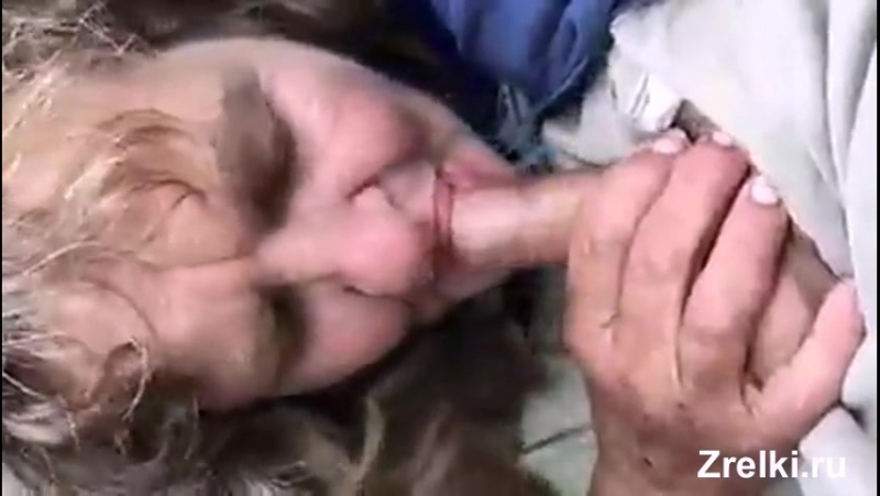 Старая бабка сосет член молодому внуку Old hobo granny suck dick for young