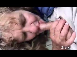 Старая бабка сосет член молодому внуку Old hobo granny suck dick for young boy