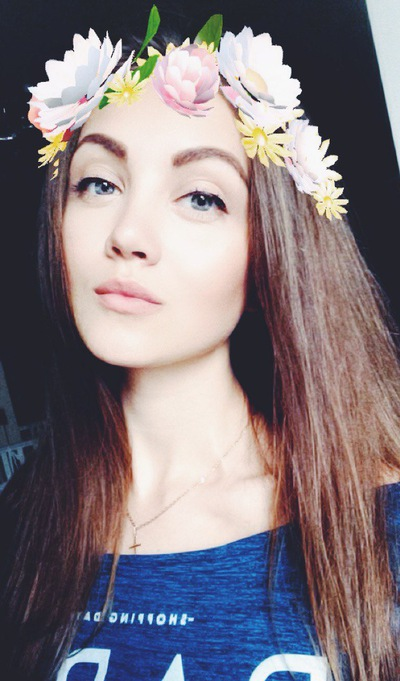 Алёна Щербак
