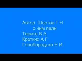 Видео-песня Клиника МЧС (Шортов и компания, 2015)