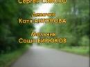 33 квадратных метра 1 сезон 3 серия История № 17 Про любовь... 1998