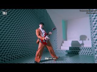 [KARAOKE] Jeong Jinwoon - Will (Feat. Tiger JK) (рус. саб)