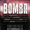 Bomba Night-Club