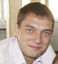 Демьян Зайцев