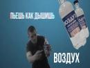 RUSTIKPRODUCT/XXX 18+