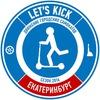 Let's Kick Екатеринбург. Городские самокаты