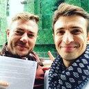 Алексей Гаврилов-Лемар фото #49