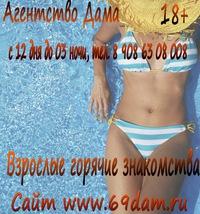 Шлюхи екатеринбурга агенство дама фото 423-617