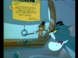 Том и Джерри - Кот на Миллион Долларов Tom & Jerry - The Million Dollar Cat