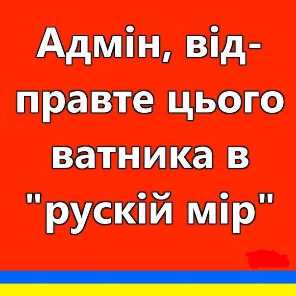 В Украине отменяется обязательная сертификация сельскохозяйственной техники, - замминистра Нефедов - Цензор.НЕТ 8038