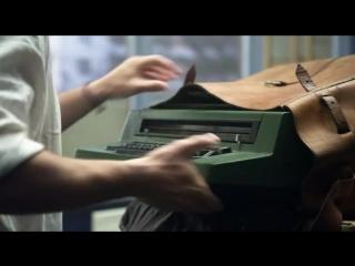 Полубрат (2013) 1 серия из 8 [Страх и Трепет]