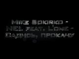 Премьера клипа L'one feat. NEL - Садись, прокачу By Mike Sokirko VK edition