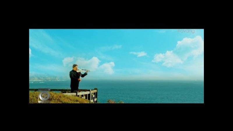 Bijan Mortazavi - Eshveh OFFICIAL VIDEO HD