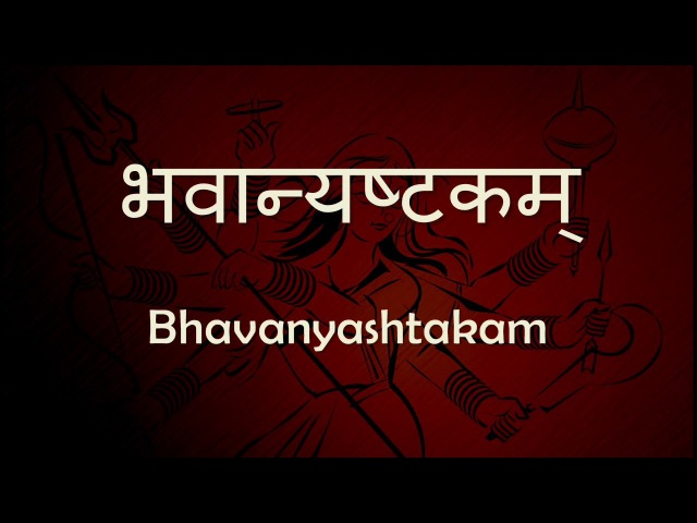 Bhavani Ashtakam (Na Tato Na Mata..) - with Sanskrit lyrics and meanings