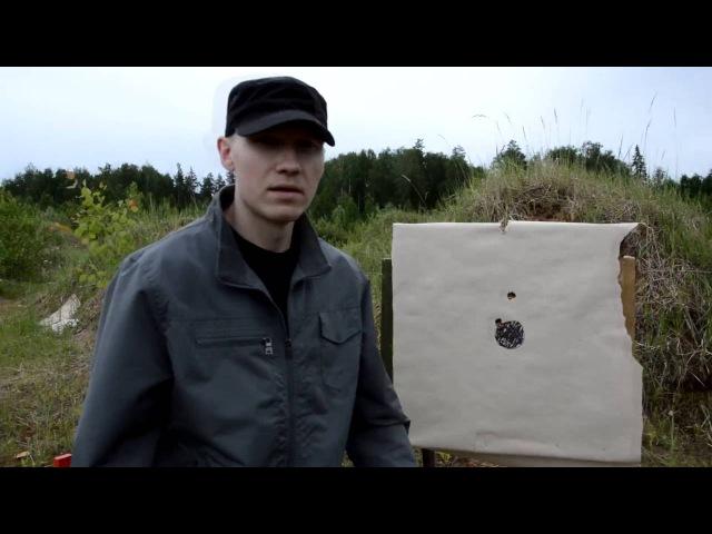 Отстрел пули Lyman Sabot Slug Mini