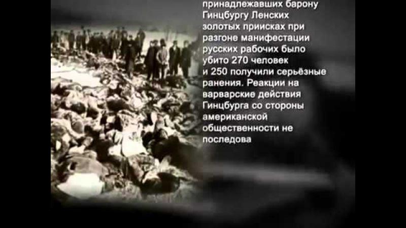 История России ХХ век. Серия 12. Балканские войны 1912 - 1913 гг