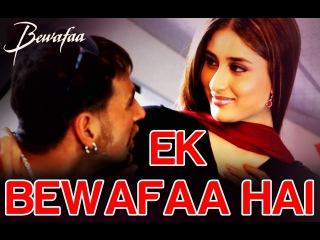 Ek Bewafaa Hai - Bewafaa | Akshay Kumar & Kareena Kapoor | Sonu Nigam | Nadeem - Shravan