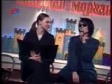 Светлана Рерих  - Интервью 1996