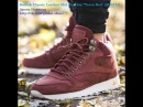 Reebok Classic Leather Mid Goretex Terra Red M49143 1920x1080 2015 12 13 21 43 22