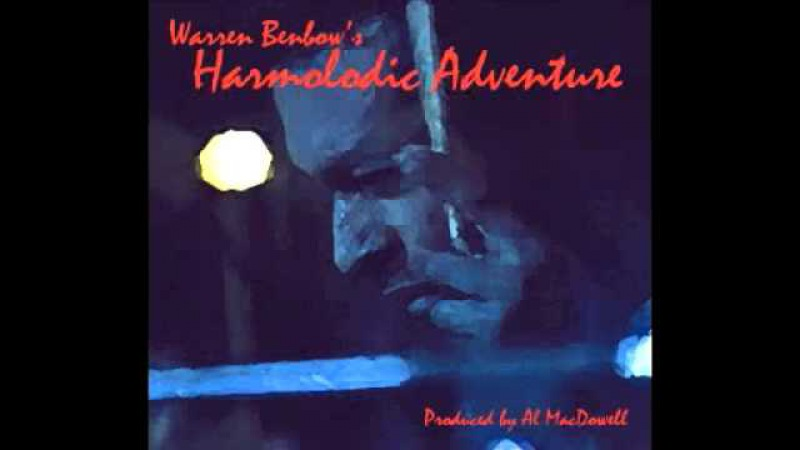 Just TrippinSoundscape. From Warren Benbows Harmolodic Adventure Cd.