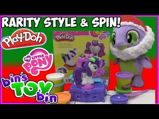 Play-Doh My Little Pony Rarity Style & Spin Playset Review with SANTA SPIKE! | Bin's Toy Bin