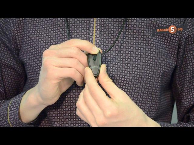 Капсульный микронаушник - инструкция » Freewka.com - Смотреть онлайн в хорощем качестве