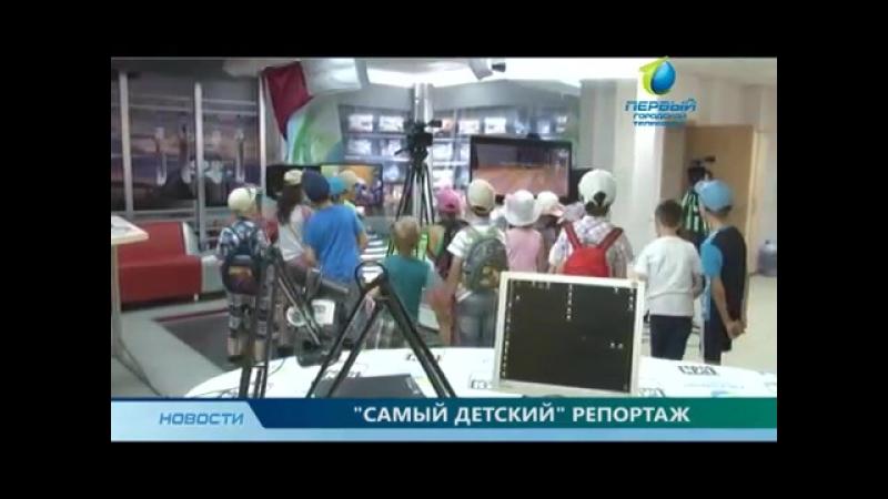 В студии Первого городского телеканала Новости на Первом Городском 01 06 2015 12 смотреть онлайн без регистрации