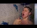 Justin Bieber in the shower __ приколы __ Джастин Бибер в душе, смерть соседям