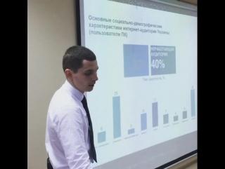 Пошла работа по использованию социальных сетей в юрбизнесе (Интенсив, 21-22.11 )