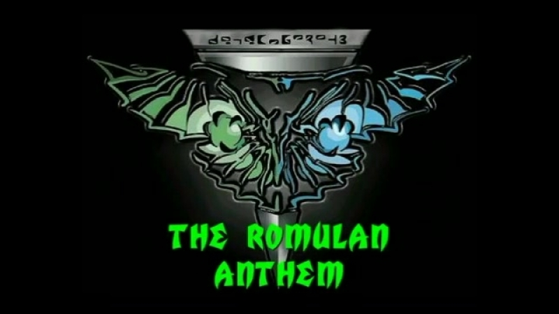 STAR TREK - The Romulan Anthem