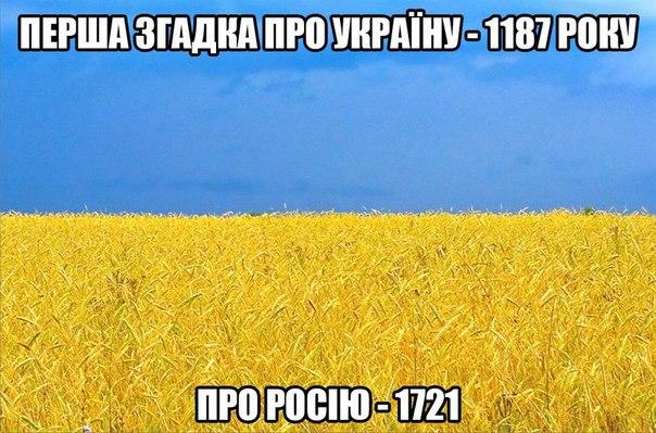 Трехсторонняя контактная группа встретится в Минске еще трижды до конца года, - ОБСЕ - Цензор.НЕТ 9304