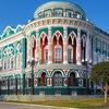 Екатеринбургские новости