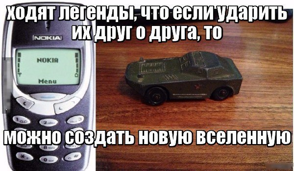 https://pp.vk.me/c633717/v633717512/85/WiQvt2QWGUQ.jpg