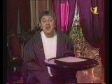 Джентльмен-шоу (1999) Фрагмент