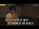 [노래방라이브] 갓세븐 영재 - 하늘을 달리다(허각 cover 버전)