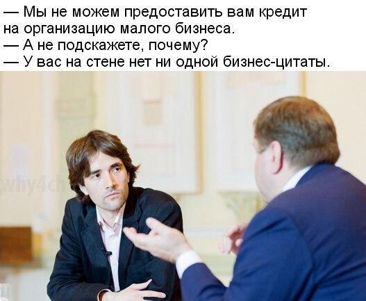"""Кононенко: """"Я уверен, что мы примем изменения к Налоговому кодексу и бюджет на 2016 год"""" - Цензор.НЕТ 6530"""