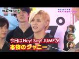 [FNS] 27HOUR Hey!Say!JUMP vs Kis-My-Ft2