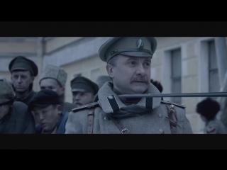 Трейлер фильма Контрибуция