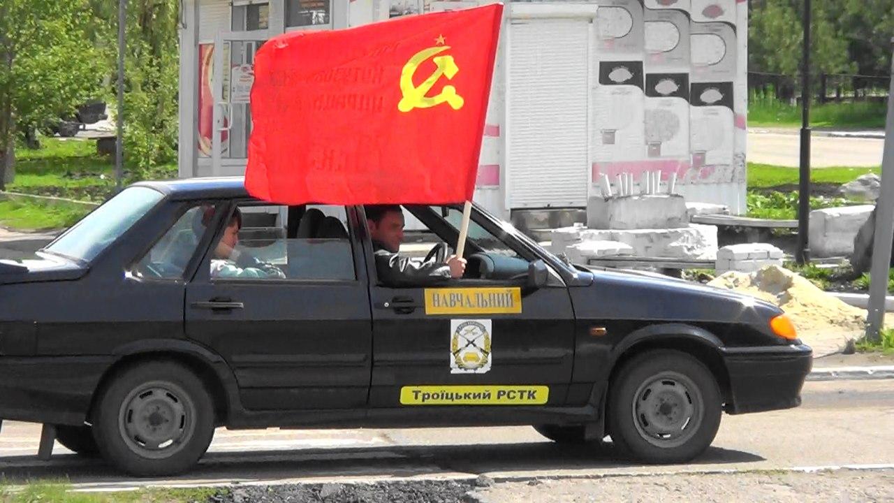 Автопробіг комуністів в Білокуракинському районі на честь Дня Перемоги