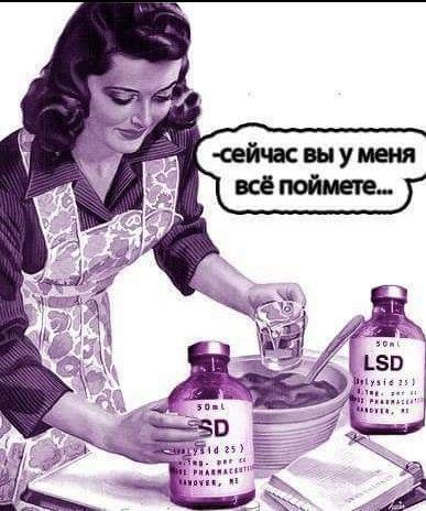 Путин понимает только язык жесткого отпора, - Климпуш-Цинцадзе - Цензор.НЕТ 2892