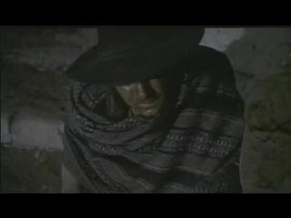 Незнакомец в городе(Италия.Вестерн.1967)